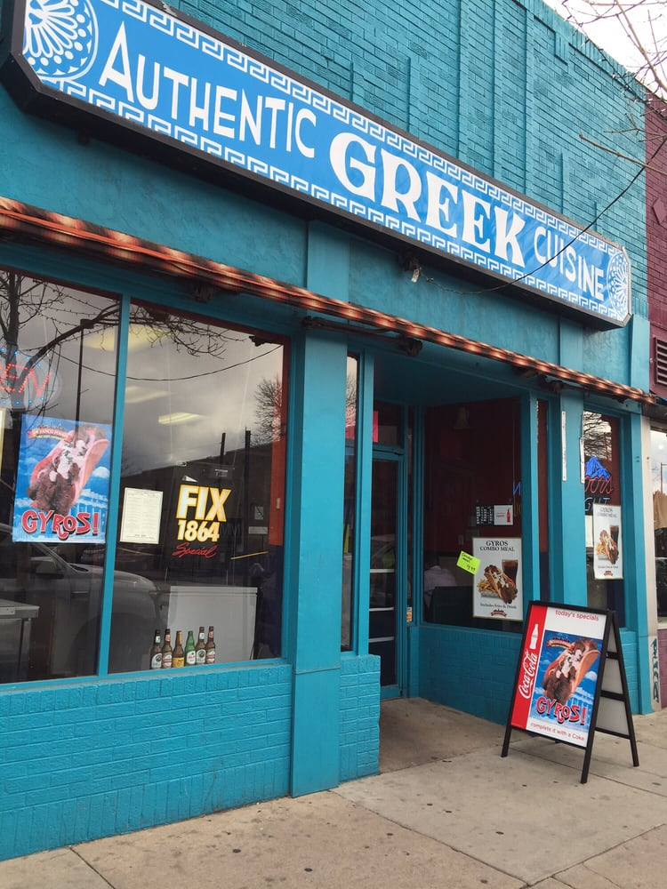 Photo of Authentic Greek Cuisine - Denver, CO, United States