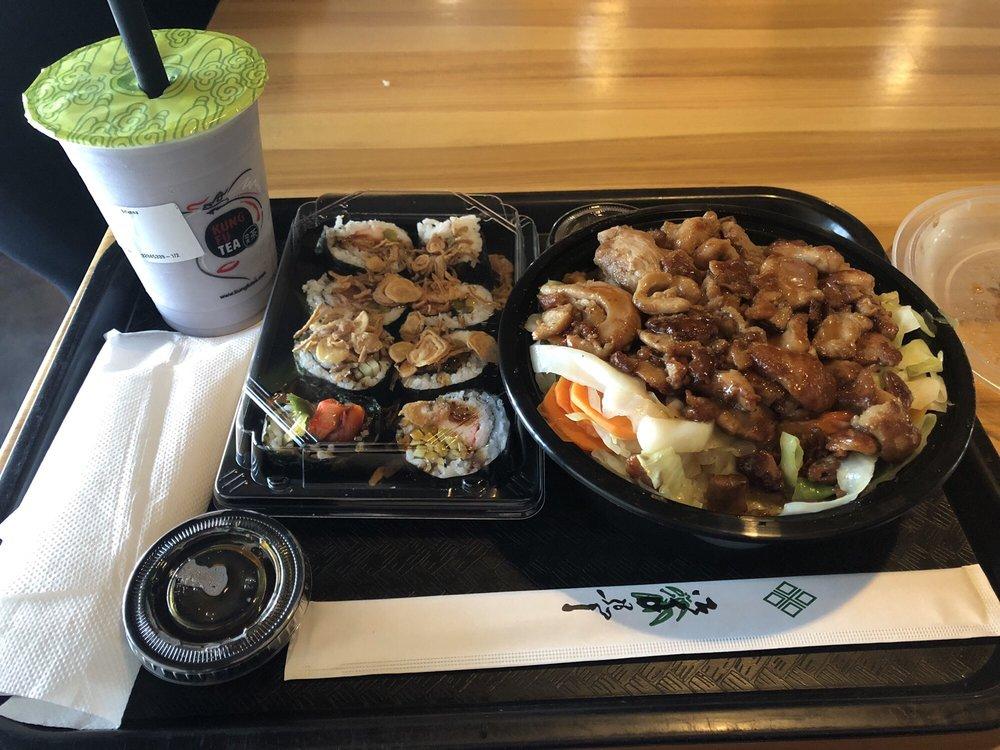Kenko Sushi & Teriyaki: 11312 Euclid Ave, Cleveland, OH