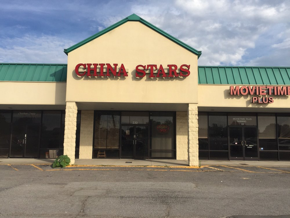 New China Star: 332 Frey St, Ashland City, TN