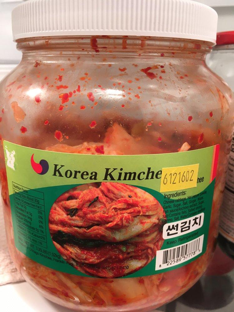 Chicago Kimchee: 9971 Pacific Ave, Franklin Park, IL