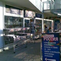 Video Verleih Rossia Closed Videos Video Game Rental Jan