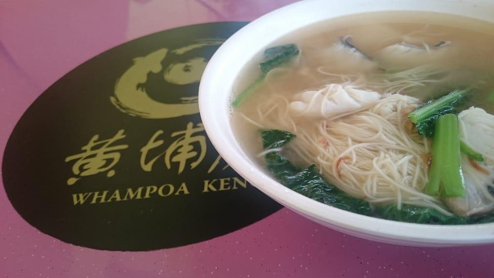 Whampoa Keng
