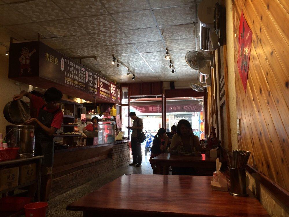 金澤滷肉飯