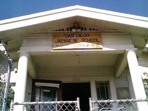 San Diego Japanese School: 2624 Market St, San Diego, CA