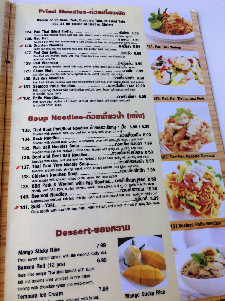 Photos For Thai Patio | Menu   Yelp