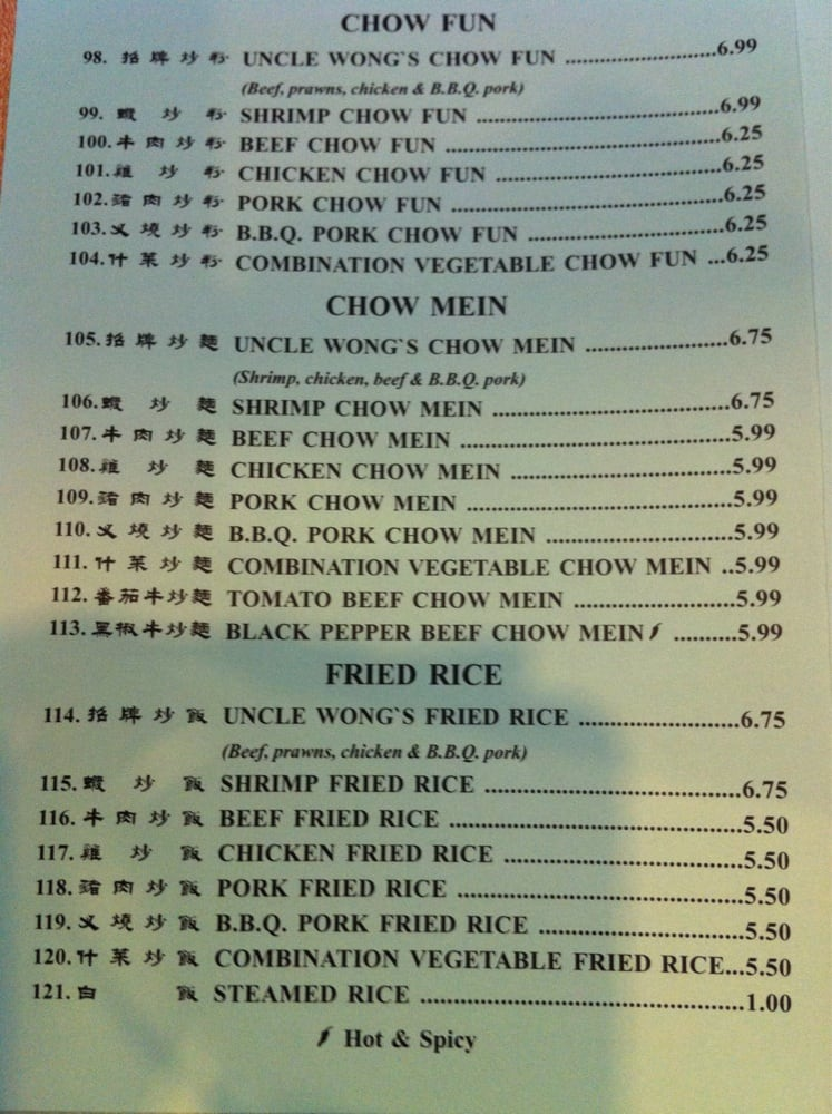 Chinese Food Delivery Oakley Ca