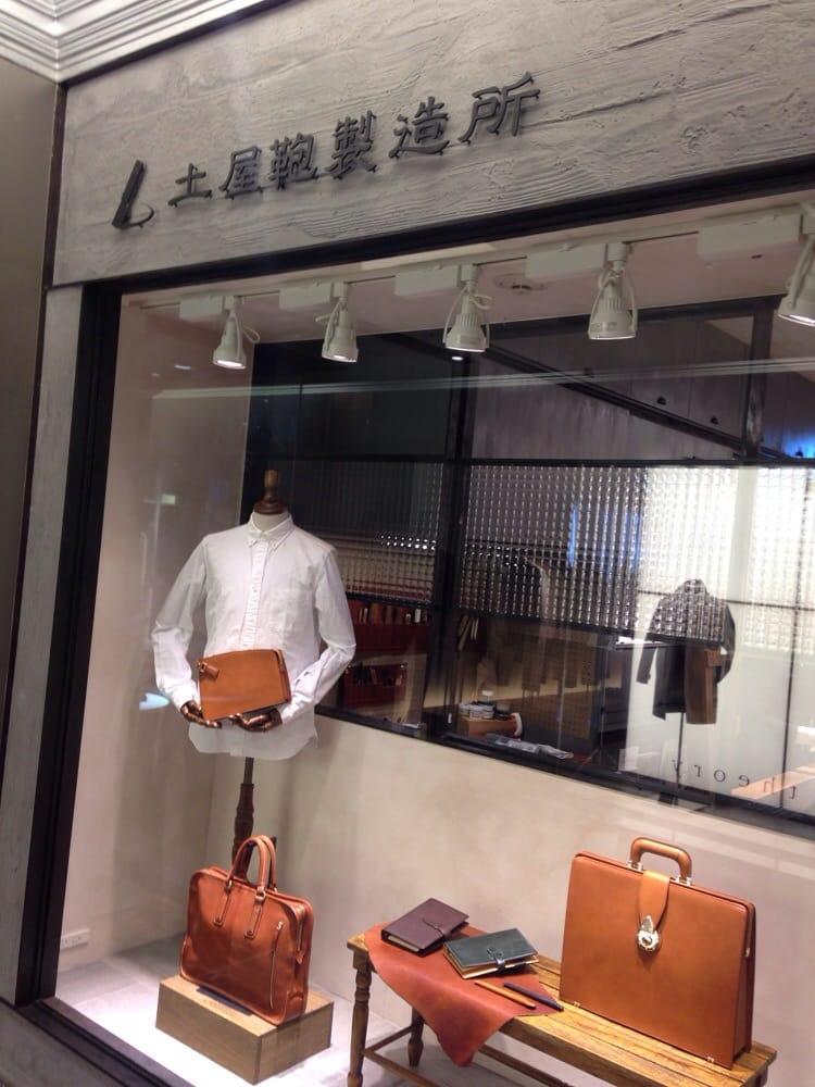 Tsuchiya  Bag Manufacturing Marunouchi