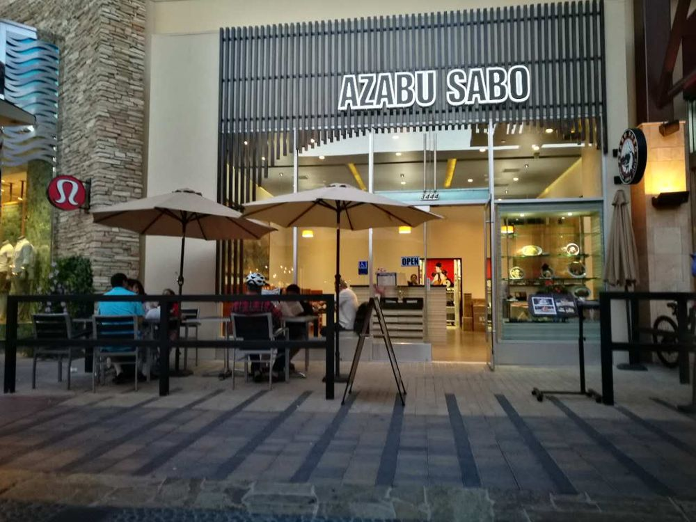 Azabu sabo 223 fotos 79 beitr ge japanisch 24201 for Cream valencia fotos
