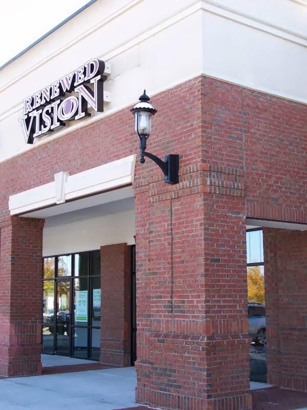Renewed Vision: 1681 Old Pendergrass Rd, Jefferson, GA
