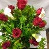 Valentine Florist