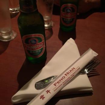 Feng Nian Chinese Restaurant Bridgeway Sausalito Ca