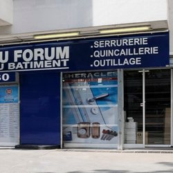 Au Forum Du Batiment Hardware Stores 14 16 Boulevard Jourdan