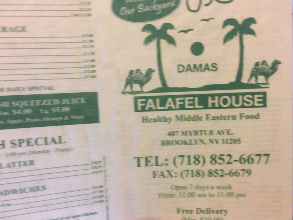 Damas Falafel House - 2019 All You Need to Know BEFORE You