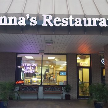 Photo Of Anna S Restaurant Tinton Falls Nj United States