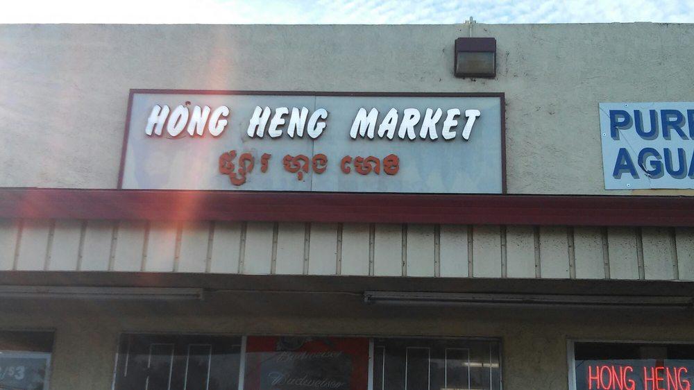 Hong Heng Market