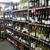 Altus Package Store: 822 E Broadway St, Altus, OK