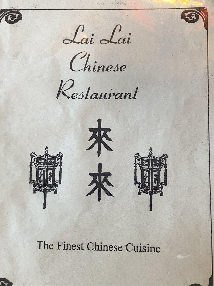 Lai Lai Chinese Restaurant: 1341 F Ave, Douglas, AZ