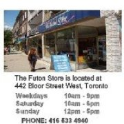 The Futon Store CLOSED Furniture Stores 442 Bloor Street W