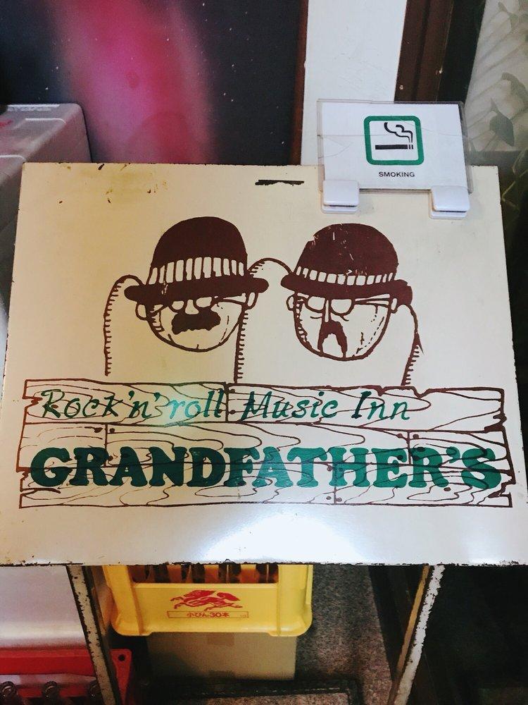 Grandfather's