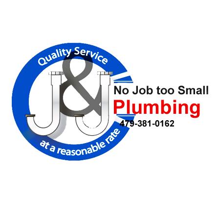 J & J Plumbing: 12664 Bullock Rd, Bentonville, AR