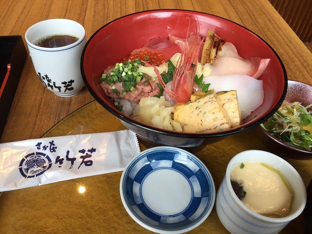 Takewaka Kanda Awajichō