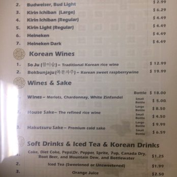 Sunrise Korean Restaurant Toronto Menu