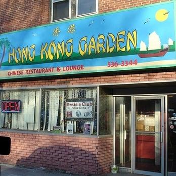 Hong Kong Garden 18 Reviews Chinese 81 Main St Plymouth Nh United States Restaurant