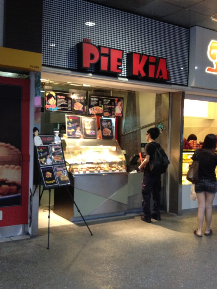 The Pie Kia Shop