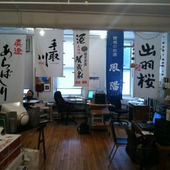 World Sake Imports- New York - Breweries - 285 W Broadway, TriBeCa