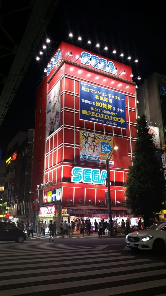 Akihabara Gamers honten