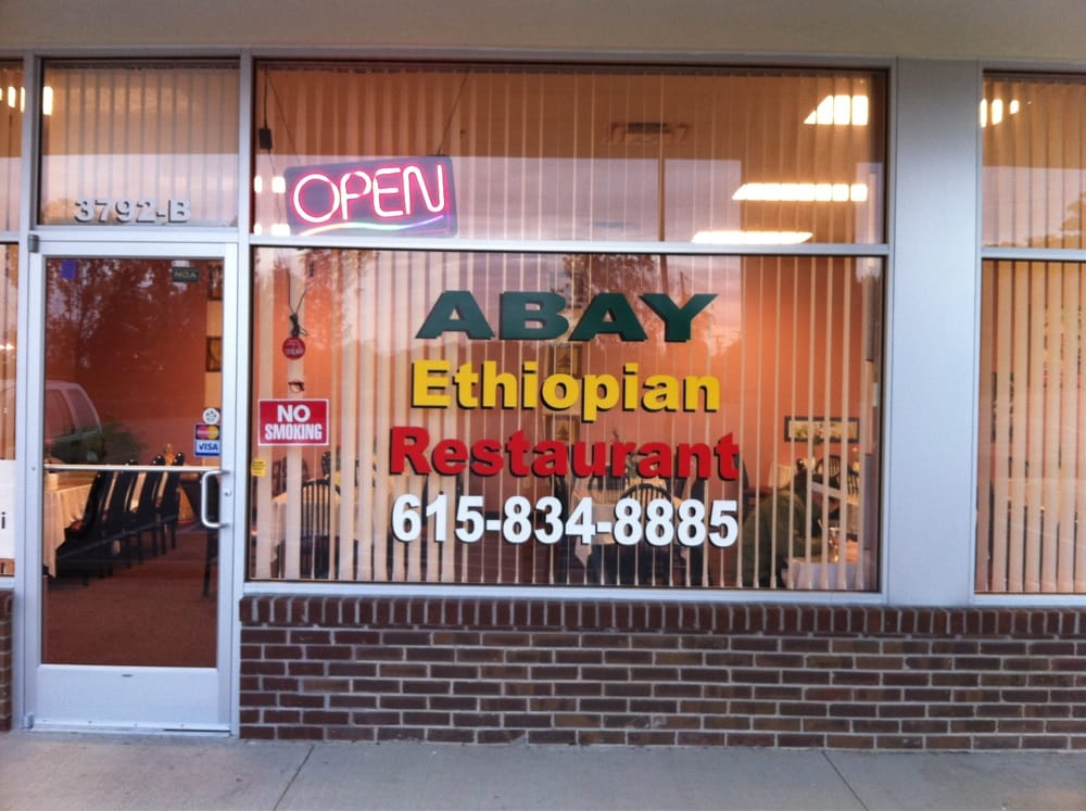 Abay ethiopian restaurant closed 14 reviews for Abay ethiopian cuisine