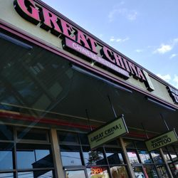 Photo Of Great China Restaurant Kirkland Wa United States Strip Mall Location