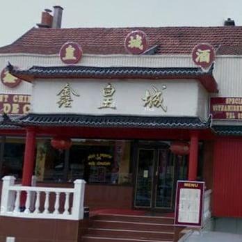 le palais de chine chinois 174 ave henri barbusse longueau somme france restaurant. Black Bedroom Furniture Sets. Home Design Ideas