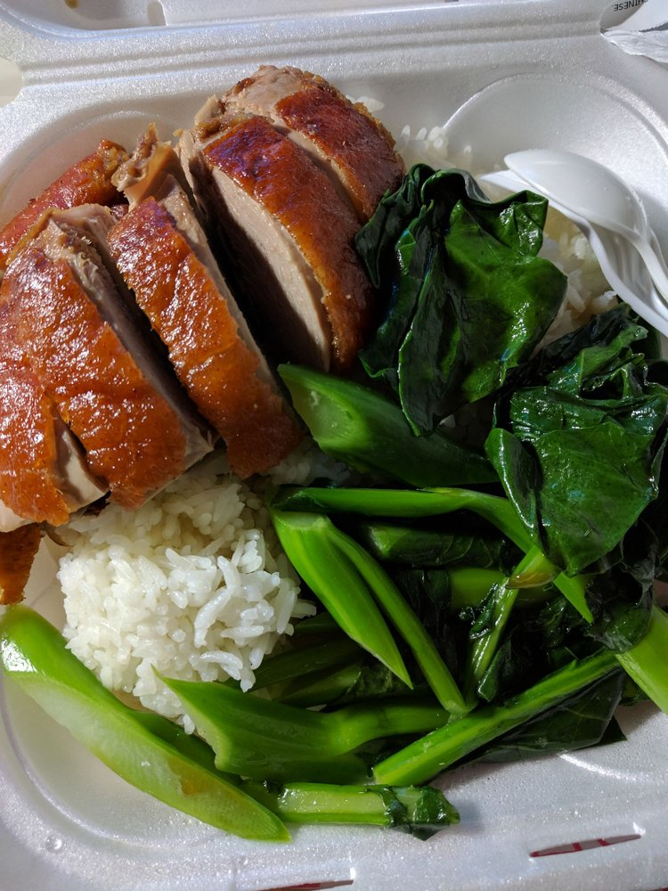 Roasted duck rice plate - Yelp