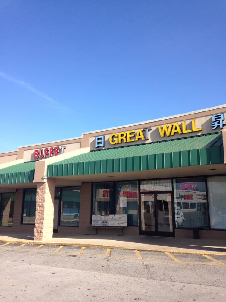 Great Wall Chinese Restaurant: 2218 Martin Luther King Jr Blvd, Paris, KY