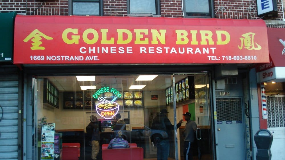 Golden Bird Chinese Restaurant - Chinese - 1669 Nostrand Ave ...