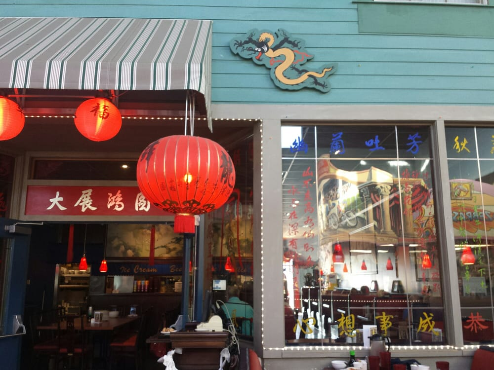 Chinese Food Stanwood