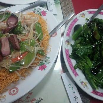 Hons Chinese Food Restaurant
