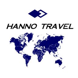 Hanno travel agenzie di viaggio luruper hauptstr 193 - Agenzie immobiliari ad amburgo ...