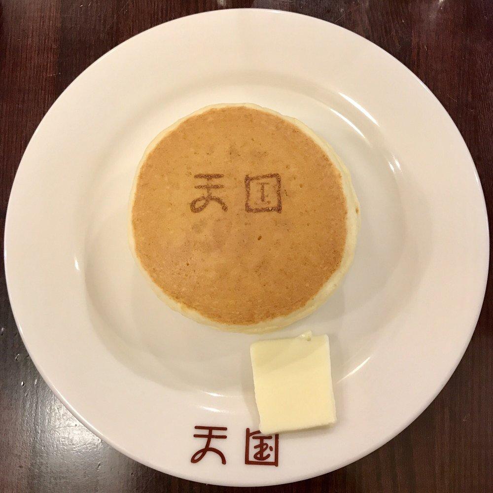 Coffee Tengoku