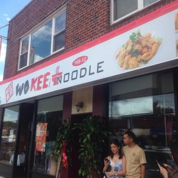 Photo of Wo Kee Noodle - Fresh Meadow, NY, United States. Storefront for