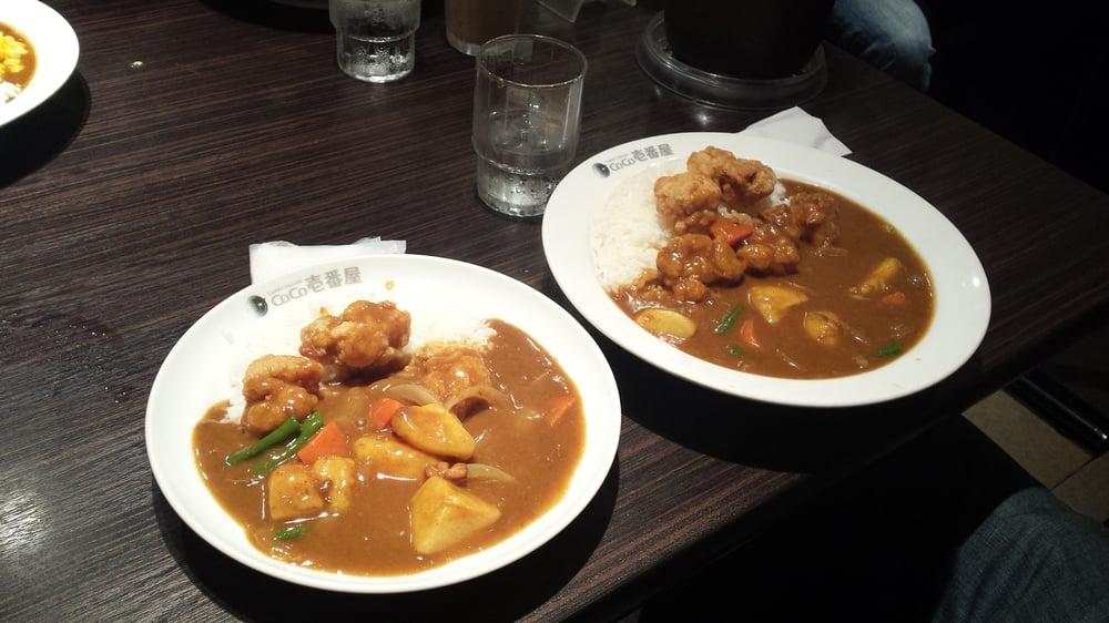 Curry House CoCo Ichibanya Tokyo Metro Monzennakacho Ekimae