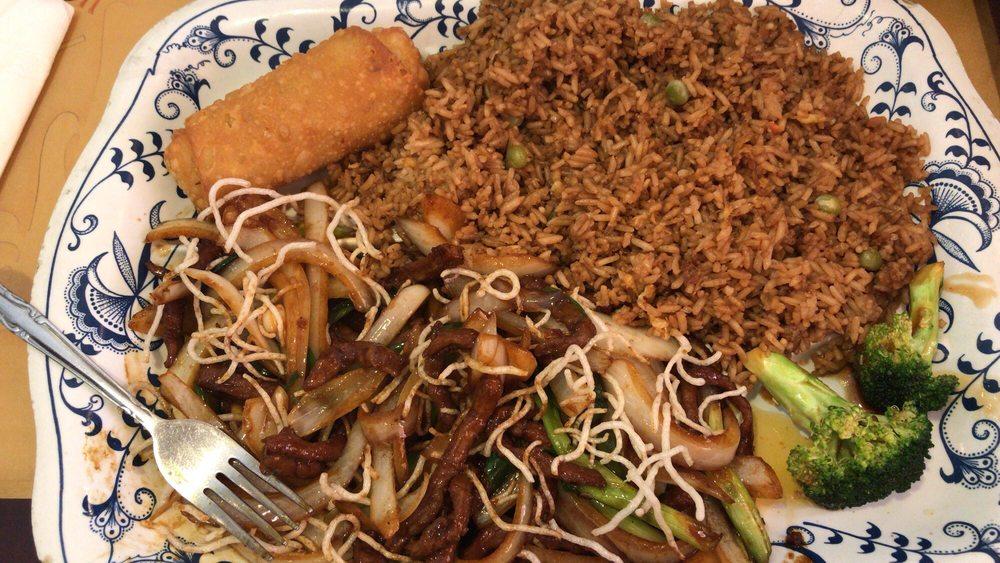 China Food: 410 W Mcmillan St, Cincinnati, OH