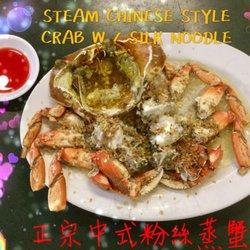 Oriental Seafood Restaurant Noriega