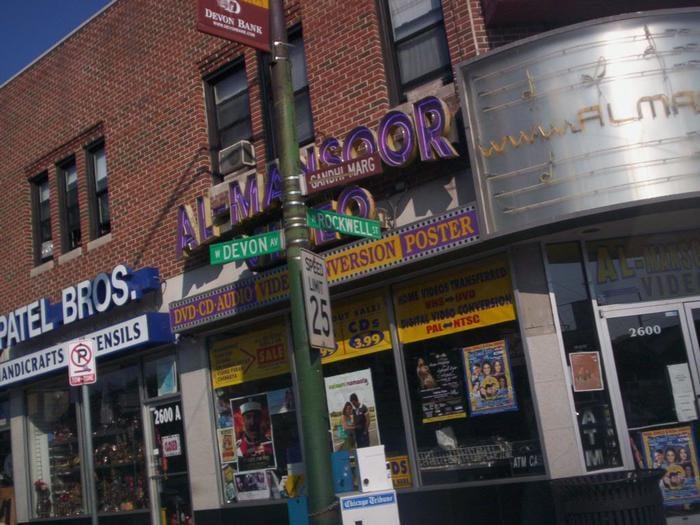 Al Mansoor Video: 2603 W Devon Ave, Chicago, IL