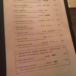 Chungkiwa Restaurant Menu Mount Prospect Il
