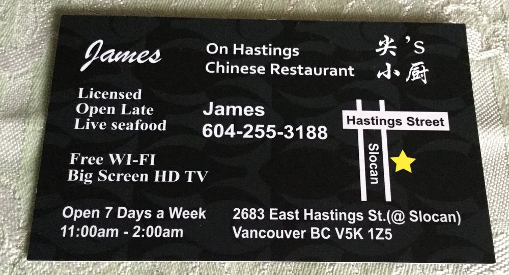 James on Hastings Chinese Restaurant - 347 Photos & 70 Reviews