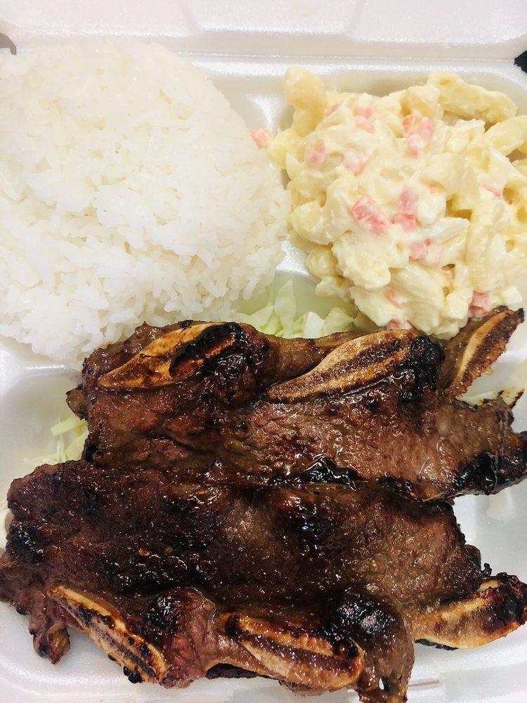 Ohana Grill Hawaiian BBQ: 331 E Main St, Ottumwa, IA