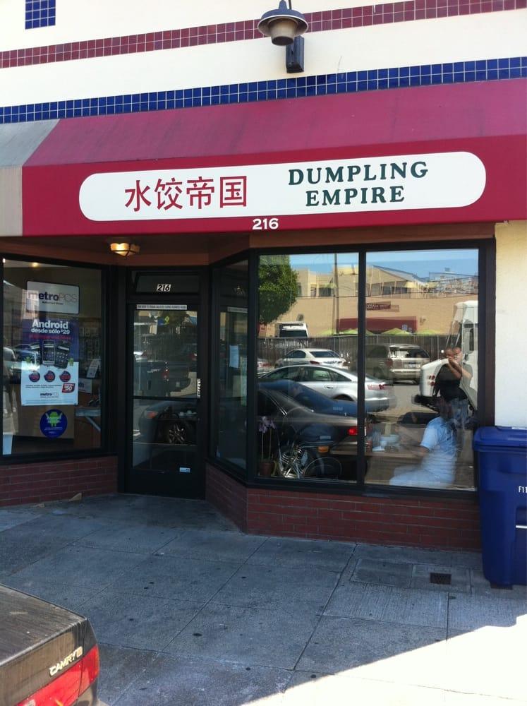Dumpling Empire: 216 Cypress Ave, South San Francisco, CA