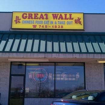 Great Wall Chinese Restaurant Winchester Ky